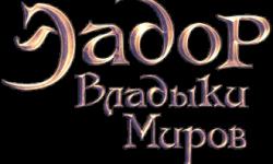 logo Eador