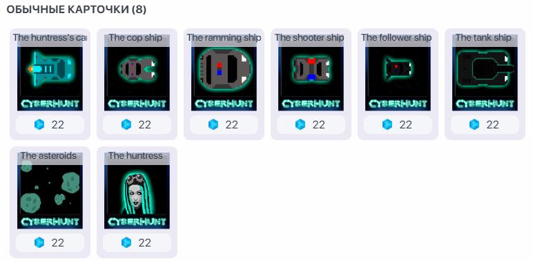 карточки в окне информации по игре